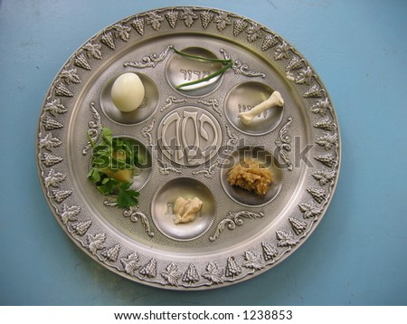 Seder. Silver plate. Passover - stock photo
