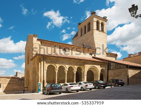 SEGOVIA, SPAIN, APRIL - 15, 2016: The romanesque church Iglesia de la Santisima Trinidad (Holy Trinity church).