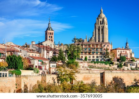 Segovia, Spain. Panoramic view of the historic city of Segovia skyline with Catedral de Santa Maria de Segovia, Castilla y Leon. - stock photo