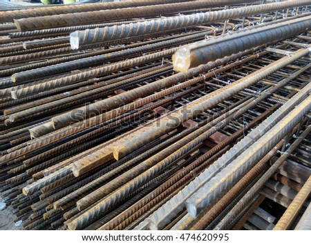 SELANGOR, MALAYSIA -MAY 13, 2016: Hot rolled deformed steel bars or steel reinforcement bar at construction site.It use to strengthen concrete. It is shaped follow the engineer design.