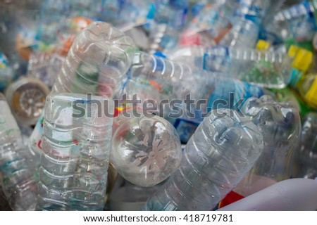 Selective focus plastic bottle in recyclable waste,Recyclable waste concept. - stock photo