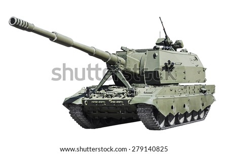 self-propelled artillery Class self-propelled howitzer isolated on white background. Russian military equipment. Focus on the gun turret - stock photo