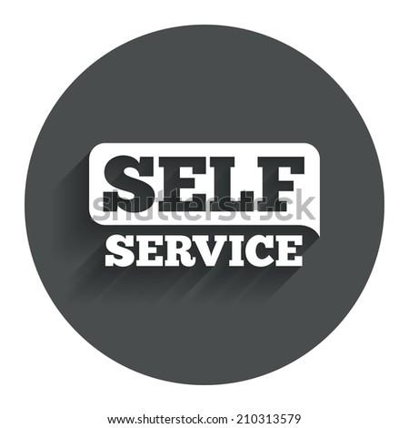 ui self service