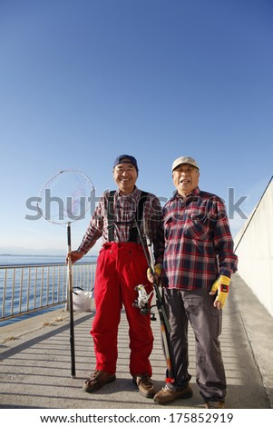 Senior cheerful Japan to enjoy fishing with friends