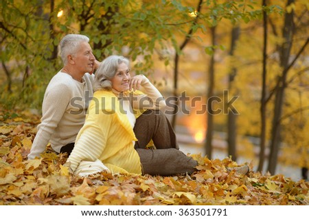 Senior couple in autumn park