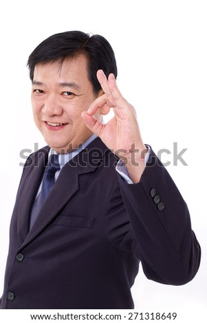 senior manager, middle aged CEO showing ok hand sign gesture - stock photo