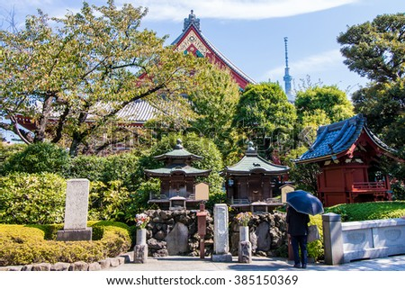 Senso-Ji, The oldest temple in Tokyo, Japan - stock photo