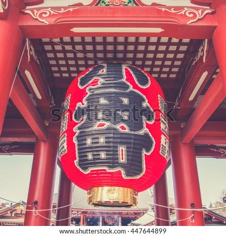 Sensoji-ji Red Japanese Temple in Asakusa, Tokyo, Japan (Vintage filter effect used) - stock photo