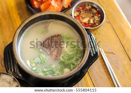 Seolleongtang - Korean broth tang made from ox bones, brisket and other cuts