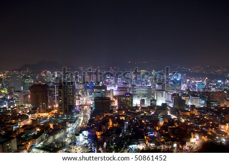 Seoul cityscape at evening