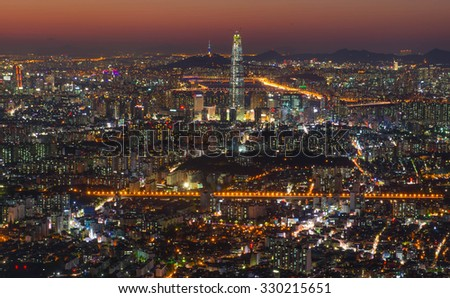 SEOUL, KOREA - JULY 29, 2015: Seoul,and Seoul city South Korea