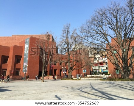 Seoul Korea, MARCH 26 2015 : Daehangno is the former location of Seoul National University.The center of Daehangno, Marronnier Park, has frequent live acts and dance performances by young people.   - stock photo