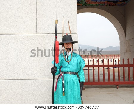 SEOUL, KOREA - MARCH 3, 2016: Undefiend wall keeper at gate of Gyeongbokgung Palace in Seoul - South Korea.