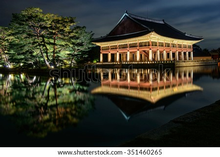 SEOUL, KOREA -October 24 , 2015: Pavilion reflected in a lake of Gyeongbokgung palace at night in Seoul, South Korea