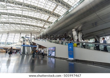Seoul Sep 24 Incheon International Airport Stock Photo Royalty Free