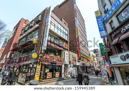 SEOUL, SOUTH KOREA - APRIL 18: Cheonggyecheon stream April 18, 2013 in Seoul, South Korea. The location is the premiere district for shopping in the city.