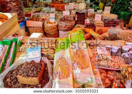 Seoul, South Korea - August 19, 2013: Seoul Herbal Medicine Market, this market boasts 70% of all transactions in herbal medicine in all Korea