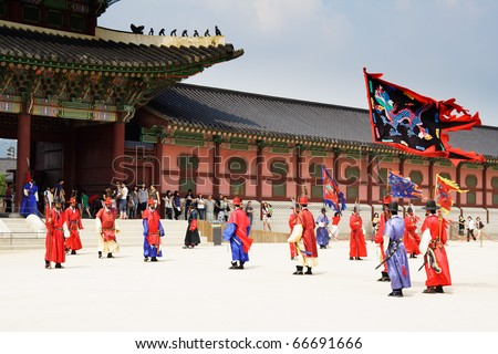 SEOUL, SOUTH KOREA - JULY 30: Change of guards at king's palace Gyeongbokgung July 30, 2009 in Seoul. - stock photo