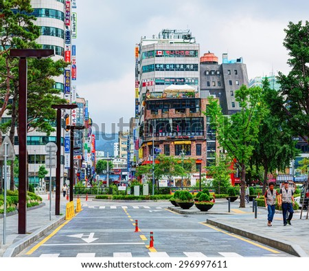 SEOUL, SOUTH KOREA - 20 JULY 2013: Jongno-Gu commercial district in the heart of Seoul city. South Korea - stock photo