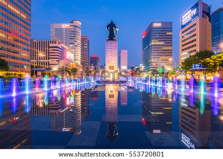 Seoul Stock Images Royalty Free Images Amp Vectors Shutterstock