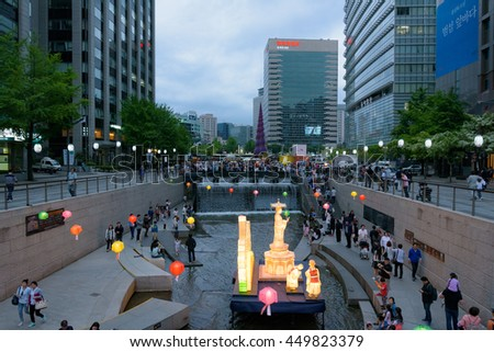 Seoul, South Korea - MAY 6, 2016 : Cheonggyecheon Stream and crowd people at evening. - stock photo