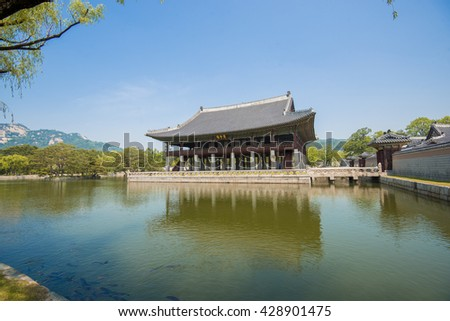 SEOUL,South Korea - MAY 22: Gyeongbokgung Palace. MAY 22, 2016 in Seoul, South Korea