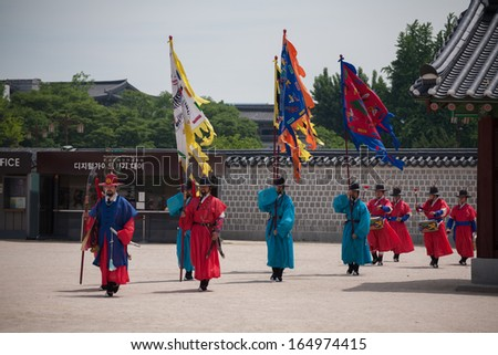 SEOUL, SOUTH KOREA - MAY 31: Kyungbokgung Palace Royal Guard-Changing Ceremony on May 31, 2013, in Seoul. This tradition is similar to the changing of the guard at Buckingham Palace in England.