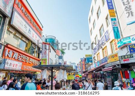 SEOUL, SOUTH KOREA - MAY 16: Namdaemun Market in Seoul, is the oldest and largest market in South Korea. Photo taken on May 16, 2015 in Seoul, South Korea. - stock photo