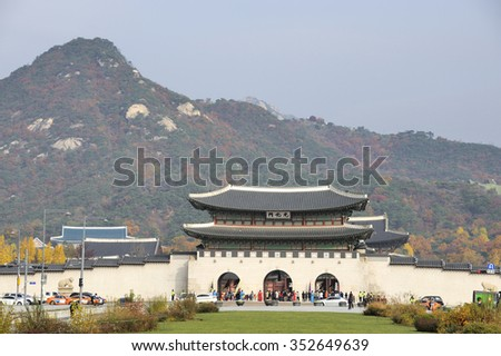 SEOUL, SOUTH KOREA-NOVEMBER 11: Gyeongbok Palace entry gate with tourists waiting in line and looking at the guards, November 11, 2015 Seoul, South Korea - stock photo