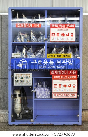 SEOUL, SOUTH KOREA-NOVEMBER 9: Relief goods in the subway of Seoul. Instruction in Korean and English language how to use the smog and gas masks. November 9, 2015 Seoul, South Korea - stock photo
