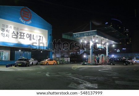SEOUL SOUTH KOREA - OCTOBER 23, 2016: Unidentified people buy gasoline at a gas station in Seoul.