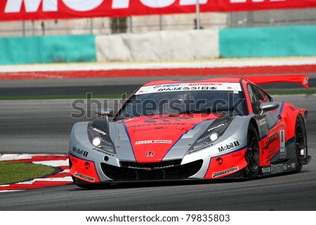 SEPANG   JUNE 18: The Honda HSV 010 Car Of Autobacs Racing Team Aguri