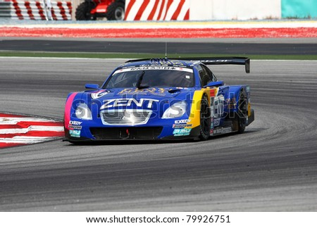 Sepang Malaysia June 18 Lexus Car Stock Photo Edit Now 79926751