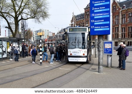 September 9, 2016. Holland, Amsterdam. Tram in the city.