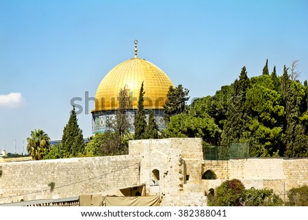 September 19, 2012. Jerusalem. The ancient walls of the old city of Jerusalem and dome of the Rock. Israel. - stock photo