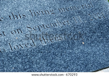 September 11th Memorial - stock photo