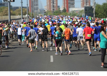 "SERBIA, BELGRADE - APRIL 16, 2016: Runners in ""29th Belgrade Marathon""?�. Participants of Traditional marathon in Belgrade with more than 4500 runners on streets."