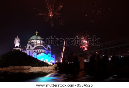 Serbian New years eve celebration in front of the St. Sava's temple in Belgrade, Serbia (long exposure) - stock photo
