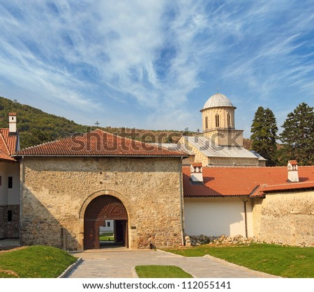 Serbian Orthodox monastery Decani - main gate. Kosovo, World Heritage Site by UNESCO - stock photo