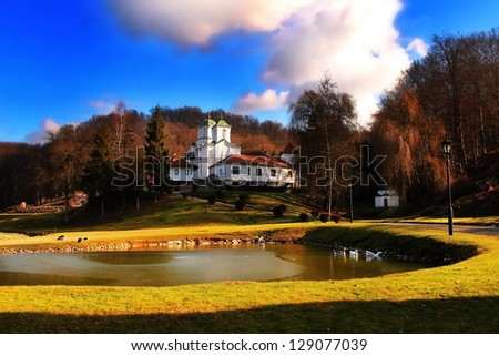 Serbian orthodox monastery Kaona, Serbia - stock photo