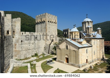 Serbian Orthodox Monastery Manasija, also known as Resava, founded by Despot Stefan Lazarevic between 1406 and 1418. - stock photo
