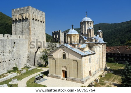 Serbian Orthodox Monastery Manasija, near city of Despotovac - stock photo