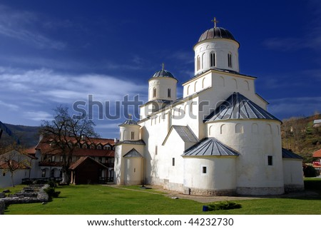 Serbian Orthodox Monastery Mileseva, bulit in 1235 - stock photo