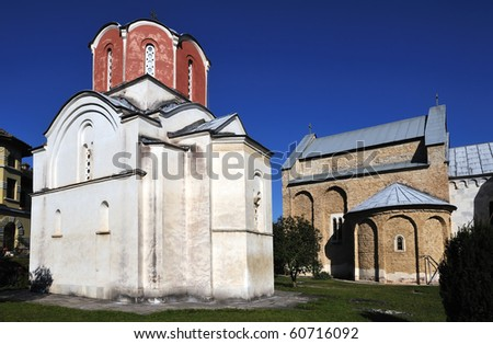 Serbian orthodox monastery Studenica, south view of the church - stock photo