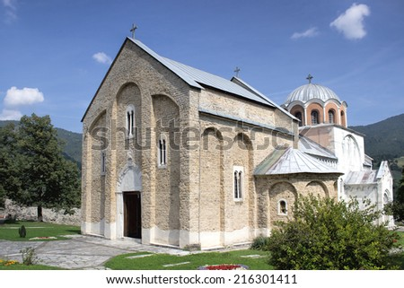 Serbian orthodox monastery Studenica, south west view of main church - stock photo