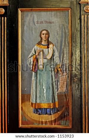 Serbian orthodox Saint Stefan - stock photo