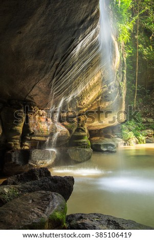 Serenity Falls in Buderim, Sunshine Coast, Australia. Located in the Buderim Forest waterfall walk. - stock photo