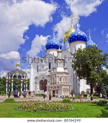 SERGIEV POSAD-JUNE 28:Assumption Cathedral in Trinity Sergius Lavra on June 28, 2011. Lavra of St. Sergius is the most important Russian monastery and spiritual centre of the Russian Orthodox Church. - stock photo