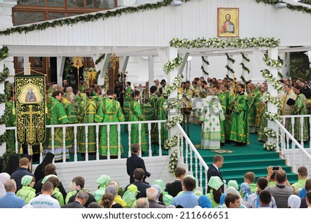 SERGIYEV POSAD, RUSSIA - JUL 18, 2014: Kirill, Patriarch of Moscow and all Rus' at the ceremony of celebration of the 700th anniversary of the birthday of St. Sergius of Radonezh