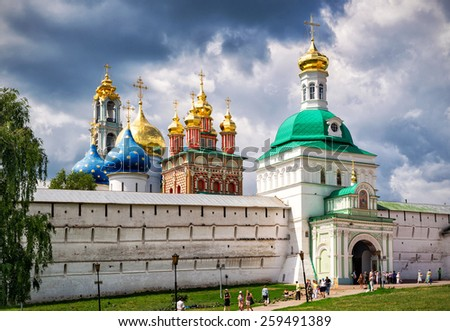 SERGIYEV POSAD, RUSSIA - JUNE 28, 2011: Trinity Sergius Lavra near Moscow. The Trinity Lavra is one of the greatest of Russian monasteries and is part of the Golden Ring of Russia. - stock photo